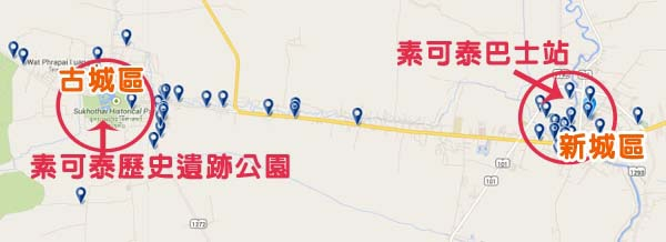 素可泰飯店地理位置 新城古城區