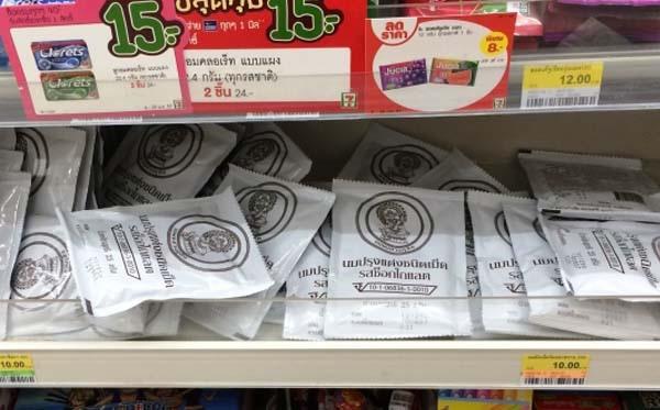 泰國必買皇家牌羊乳片1