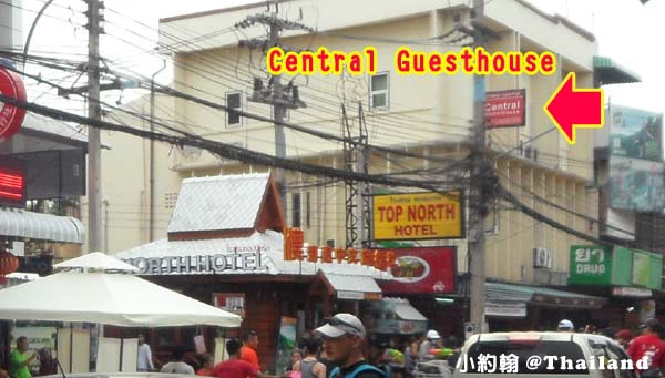Central Guesthouse 清邁塔佩門 中央旅館