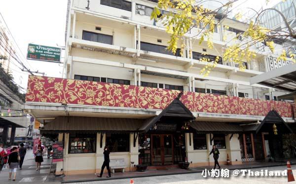 泰國風餐廳Ban Khun Mae Restaurant媽媽的家