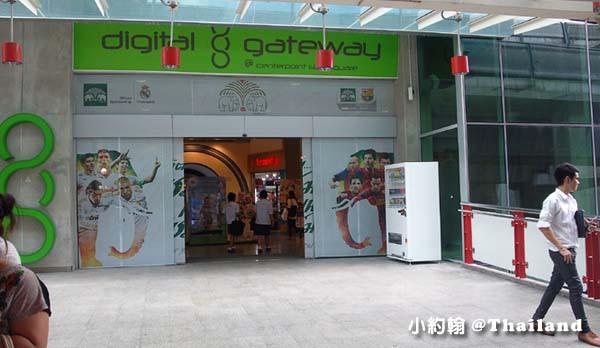 泰國曼谷Digital Gateway 暹邏3C數位城2.jpg