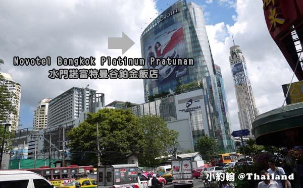 Novotel Bangkok Platinum Pratunam 水門諾富特曼谷鉑金飯店.jpg