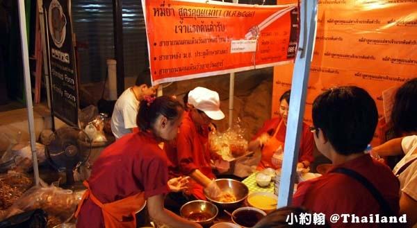 清邁Sunday Walking Market 泰國 炸豬皮米粉.jpg