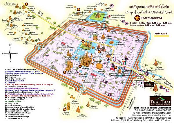 sukhothai_historical_park素可泰歷史遺跡公園map2