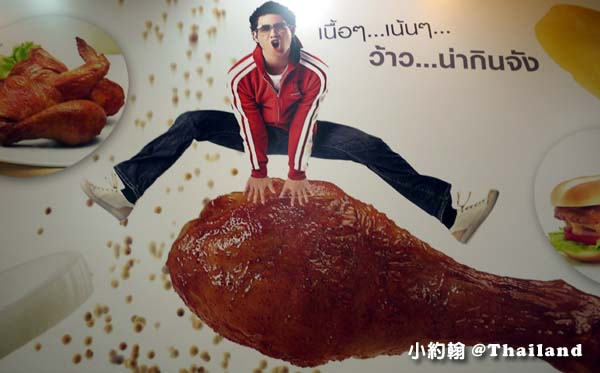 泰國頂呱呱Chester's Grill 炸雞烤雞腿3.jpg