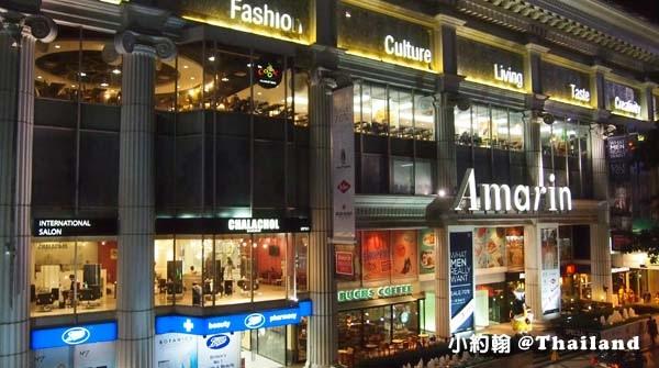 泰國曼谷Amarin Plaza百貨chit lom站