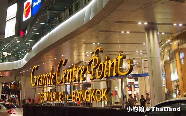 泰國曼谷Grande Centre Point Hotel Terminal 21飯店1