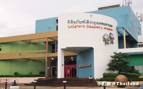 泰國曼谷Children's Discovery Museum(CDM)兒童探索博物館.jpg