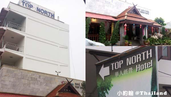 清邁Top North Hotel 北極點酒店.jpg