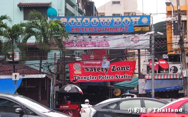 泰國曼谷Soi Cowboy紅燈區Sukhumvit 23.jpg