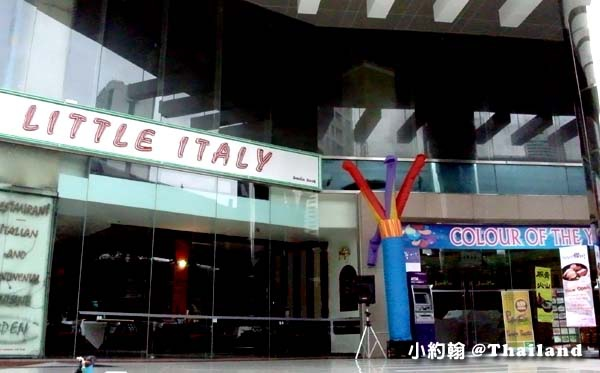 泰國曼谷Jasmine Resort Hote Little Italy餐廳.jpg