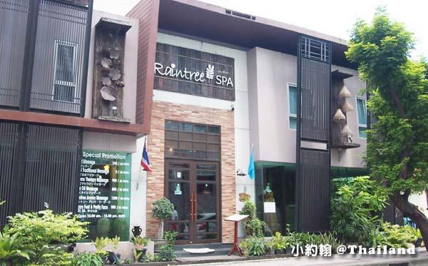 泰國曼谷Raintree SPA 按摩店.jpg