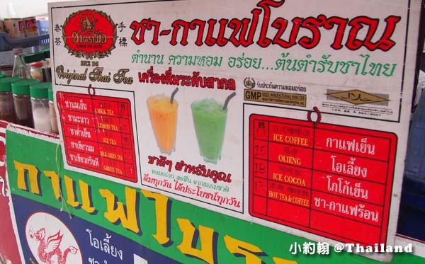 泰國曼谷泰國手標泰式紅茶 街頭搖搖杯現調飲料 2.jpg