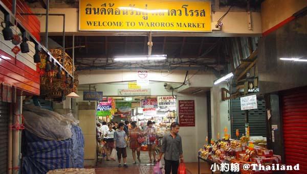 清邁Warorot Market瓦洛洛傳統市場  .jpg