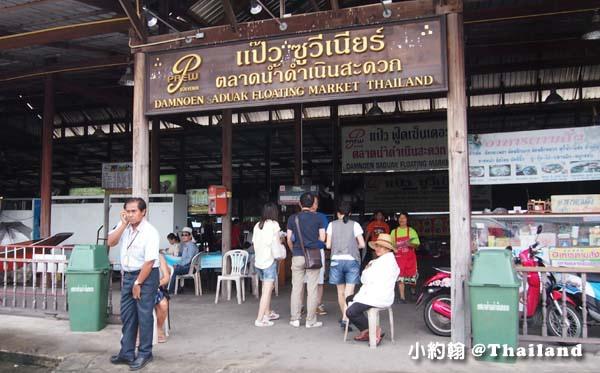 泰國曼谷丹嫩莎朵水上市場 Damnoen Saduak Floating Market.jpg