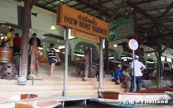 丹嫩莎朵水上市場 Damnoen Saduak Floating Market7.jpg