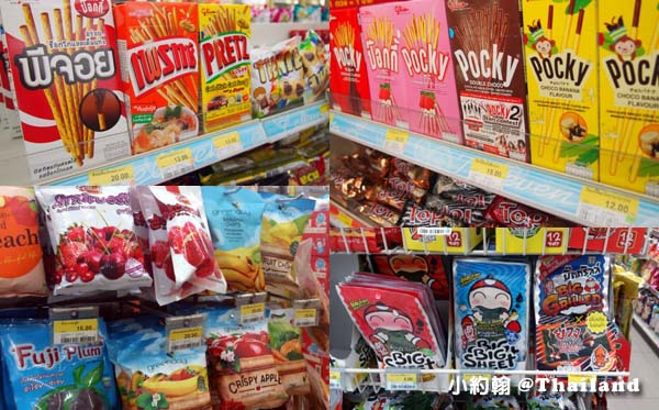 泰國7-11便利商店 全家超商必買商品 pocky香蕉餅.jpg