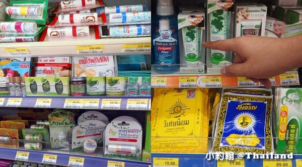 泰國7-11便利商店 全家超商必買商品 綠膏藥鼻吸劑.jpg