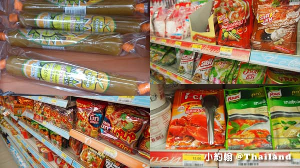 泰國7-11便利商店 全家超商必買商品泡麵調味包.jpg