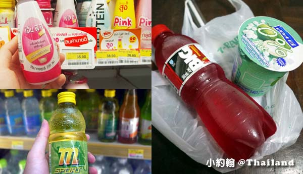 泰國7-11便利商店 全家超商必買商品飲料.jpg