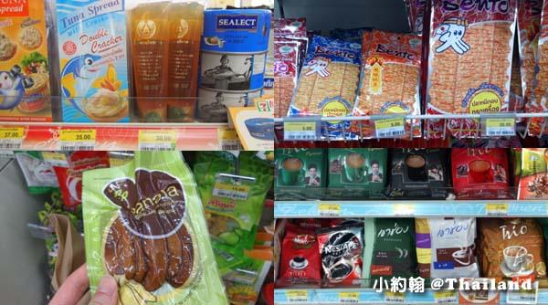 泰國7-11便利商店 全家超商必買商品蜂蜜.jpg