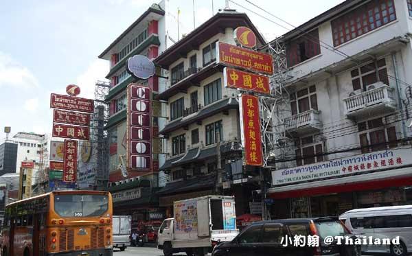 曼谷中國城China Town唐人街.jpg