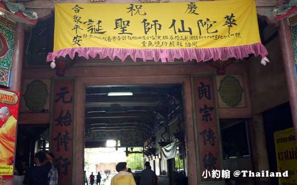曼谷中國城龍蓮禪寺(Wat Mangkon Kamalawa).jpg