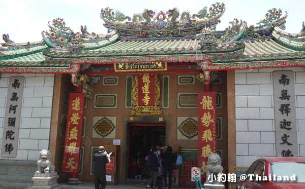 曼谷中國城龍蓮禪寺(Wat Mangkon Kamalawa)2.jpg