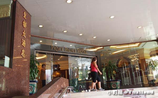 曼谷寶馬成衣中心批發市場Bobae Tower 皇都大酒店.jpg