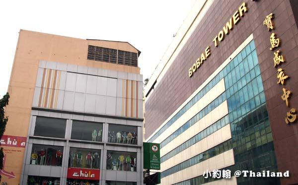 曼谷寶馬成衣中心批發市場Bobae Tower.jpg