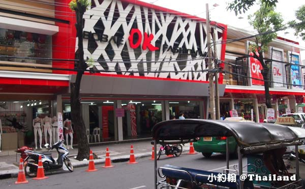 曼谷寶馬成衣中心批發市場Bobae Tower  OK Bobae Fashion Mall商場.jpg