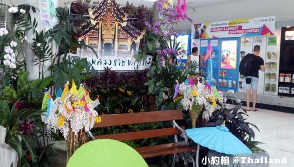 Chiang Mai International Airport 清邁國際機場13.jpg