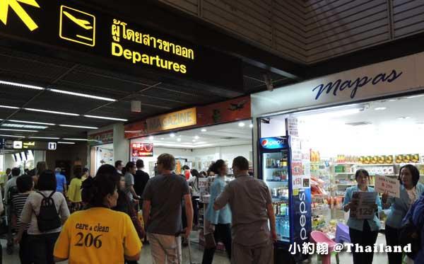 泰國曼谷Don Muang Airport廊曼機場辦sim手機上網