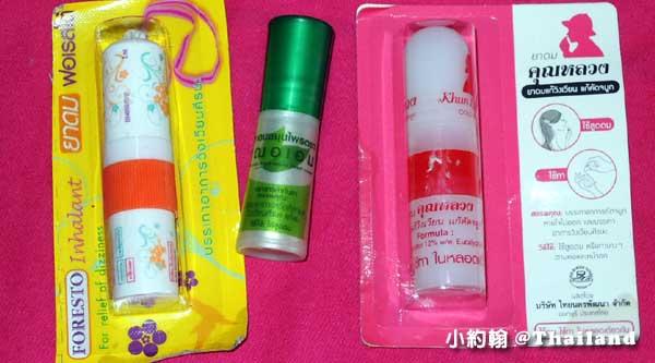 泰國必買鼻吸劑POY-SIAN酷鼻涼,上標鼻通八仙筒NEW