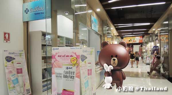 泰國Yanhee Hospital然禧醫院美容保健商品Big C也有賣.jpg