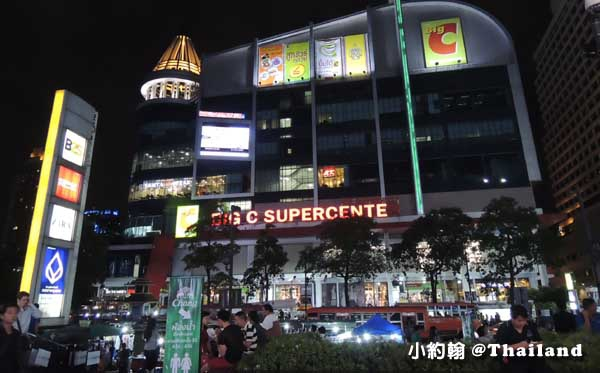 泰國必買必逛Big C Supercenter(Rajdamri)大超市
