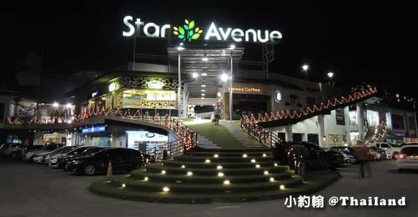 泰國清邁Star Avenue Lifestyle Mall