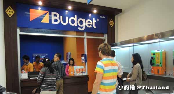 泰國清邁租車Change Vehicle - Budget Car Rental Thailand