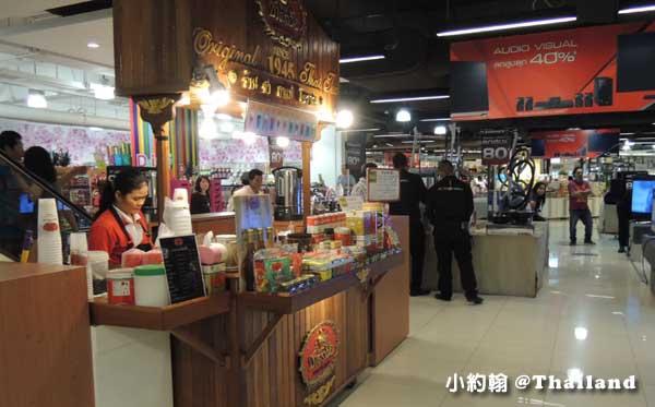 泰國曼谷百貨美食街泰國手標泰式茶 飲料店.jpg