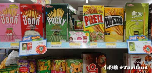 泰國7-11全家超商必買商品 pocky 集點.jpg