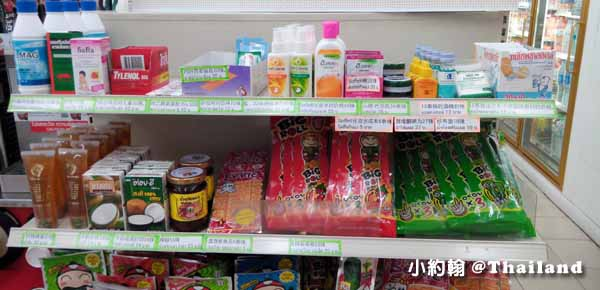 泰國7-11全家超商必買商品 觀光客專櫃.jpg