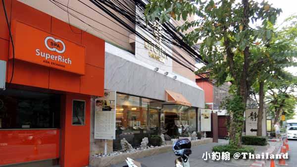 泰國曼谷-靜Diora SPA按摩店與super rich