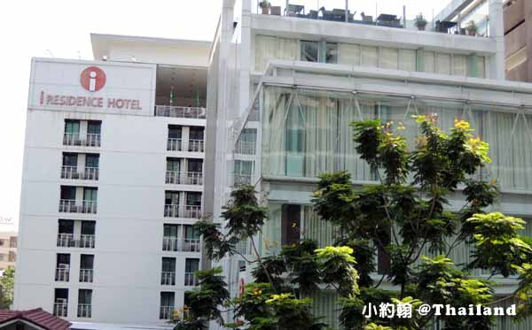 泰國曼谷I Residence Hotel Silom席隆愛逸酒店BTS Chong Nonsi