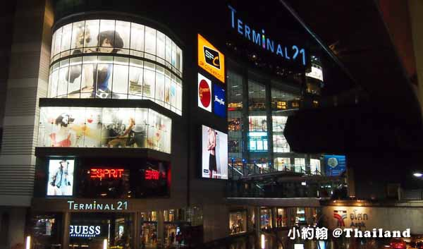 曼谷百貨Terminal21 Shopping Mall 航站21百貨Asok站night