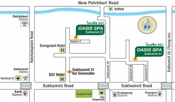 OASIS SPA BANGKOK 泰國Oasis貴婦級SPA店MAP.jpg