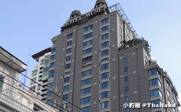 泰國曼谷Hotel Muse Bangkok 曼谷繆斯飯店 捷運Chit Lom奇隆站.jpg