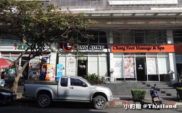 泰國曼谷7-11超商 Chang Foot massage spa按摩店.jpg