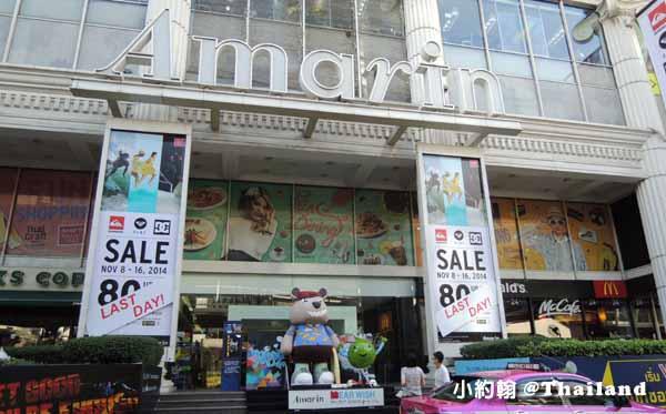 泰國曼谷Amarin Plaza百貨chit lom奇隆站