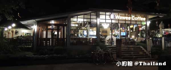 泰國本土星巴客Wawee Coffee@清邁賓河Ping River 1.jpg