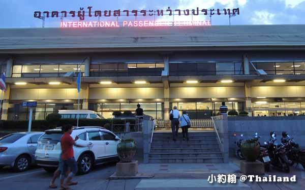 清邁機場Chiang Mai International Airport